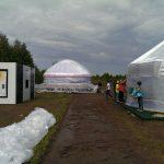 Sanitarija za HUS-Expo
