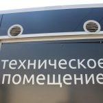 EUROmodul autonomna sanitarija